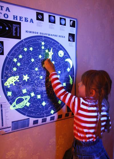 Детям о космосе. Иллюстрация к статье Астрономия для детей.